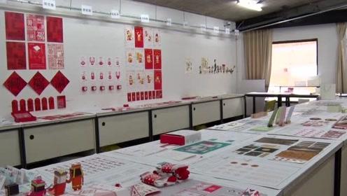 微设计.时间的对话-东方视觉与现代传播课程三年展