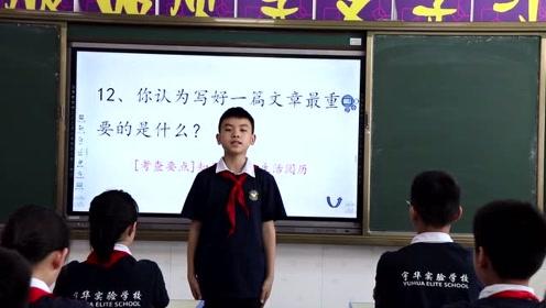 郑州市宇华实验小学课前口语表达训练
