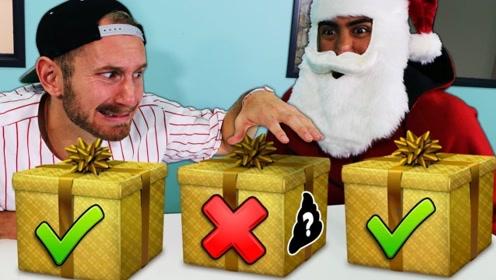 """未知游戏挑战!哪个神秘礼盒里有""""惊喜""""?选错的下场后悔莫及!"""