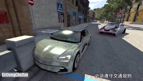 如果十字路口不设置红绿灯,经过的汽车也太惨了!真实模拟