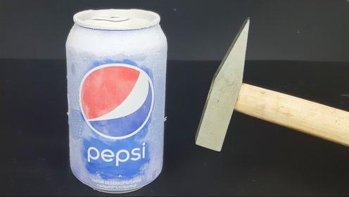 用液氮冷冻可乐会怎样?老外一锤子敲下去后,可乐竟瞬间消失了