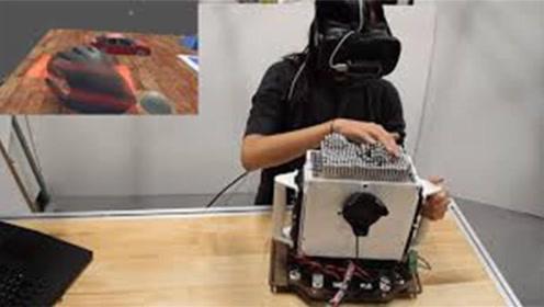 看到还能摸到,这个VR魔法箱,让你感受虚拟对象,更真实