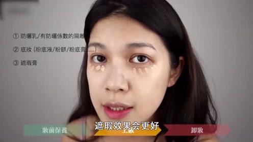 化妆与卸妆需要注意的几个步骤