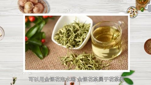 口臭是因为胃火旺盛,多喝3种茶,去除口臭,给肠胃降降火