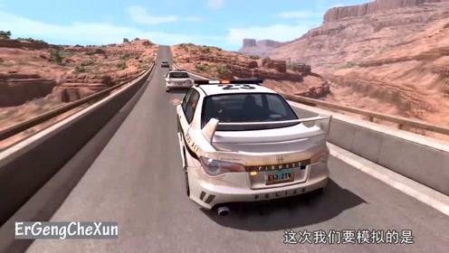 赛车山路遭遇追逐,这样的山路才看出来车技啊!拟真模拟