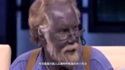 世界上竟然真的存在蓝色皮肤的人种!科学家都惊呆了