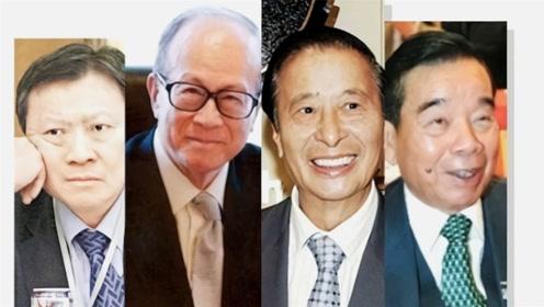 """李兆基宣布退休!香港""""四大家族""""彻底落幕,昔日风光难再现"""