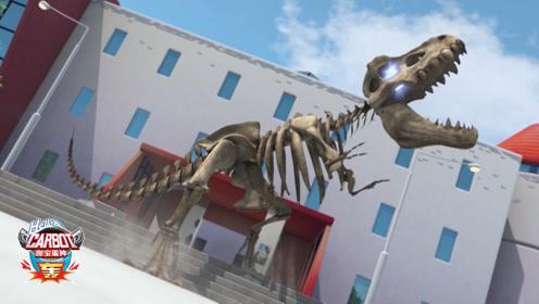 《咖宝蛋神》活久见,恐龙化石居然复活了