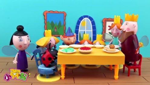 一场大雨让飘虫小东入住仙女城堡 帕拉保姆为它准备美食