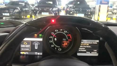 法拉利458改装排气后,谁的声浪能跟它比?
