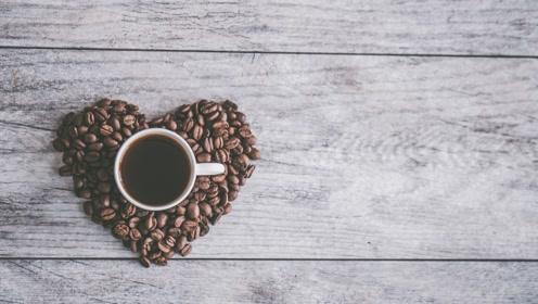 经常喝咖啡,到底是增肥还是减肥?不少人都弄错了,难怪总发胖