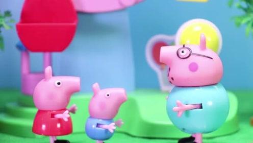 小猪佩奇和乔治一进了公园就跑没了 他们到底去哪了呢 玩具故事