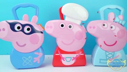 《奇奇和悦悦的玩具》小猪佩奇厨师手提盒