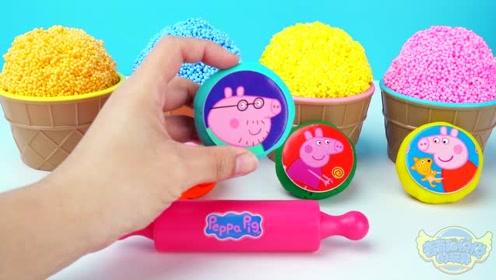 《奇奇和悦悦的玩具》小猪佩奇泡沫雪花泥奇趣蛋