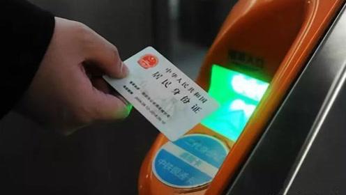坐高铁能刷身份证进站,为什么大家还要排队取票?答案没那么简单