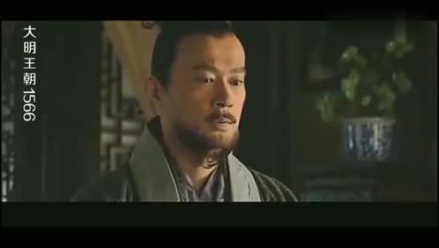 大明王朝锦衣卫包围了严府,要为沈炼报仇,严世蕃吓得不敢动
