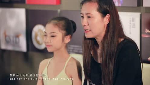 舞蹈宣传片aaa
