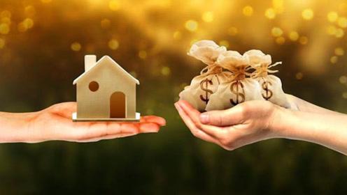 """50万存款和""""50万房产"""",五年后该选哪个?内行:这个升值快"""