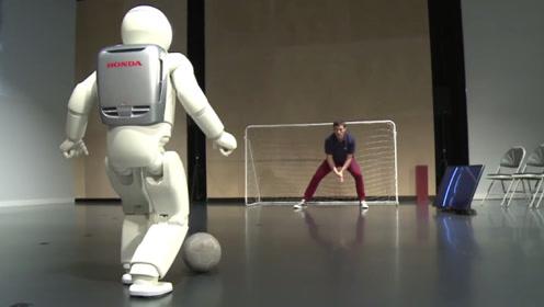 智能机器人:踢球端茶样样能,输了还会卖萌!