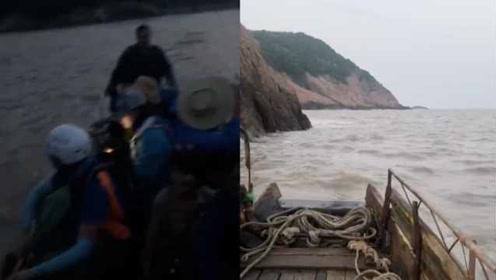 野外出行需谨慎!13名驴友翻山迷路困海岛,民警驾船营救