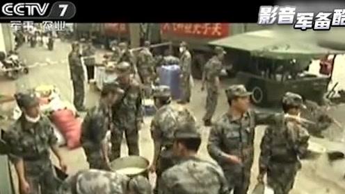 解放军野战后勤装备 为百姓撑起保护伞
