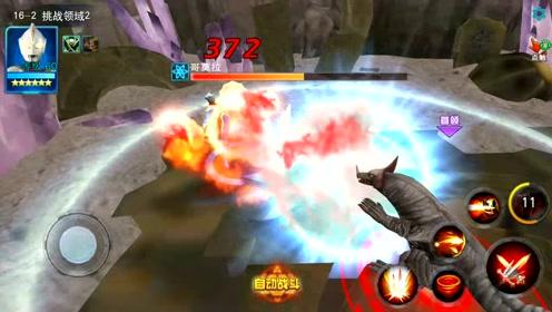龙象般若功的异世传说_小狼想在无限挑战钻石挑战赛赢回钻石结果亏大发了?
