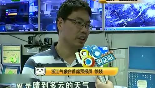 衢州暴雨依旧未停 村民被困消防官兵迅速展开救援