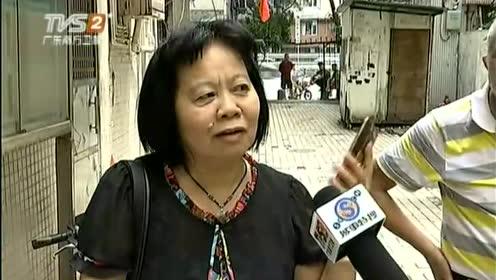 荔湾民居起火 父母用身体为孩子筑起防火墙!