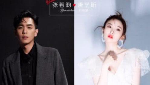 张若昀唐艺昕月底完婚,二人现身摄影棚疑似拍婚纱照
