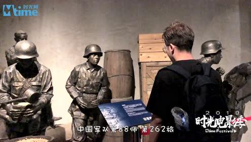 时光记者实地探访《八佰》故事发生地——四行仓库