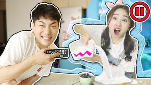遥控暂停游戏3期!坤坤VS悦儿,爆笑搞怪谁更厉害呢?