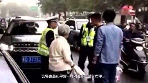 司机把罚单贴交警头上,叫嚣:给老子把处罚撤销,三秒后他悲剧了