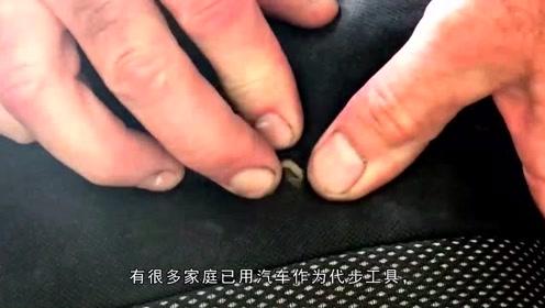 汽车座椅破了个洞,工人这修复技术太神奇了,这才是真的绝活啊!