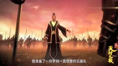 竟叛国投靠罗网,他雇佣了掩日,与玄翦自相残杀
