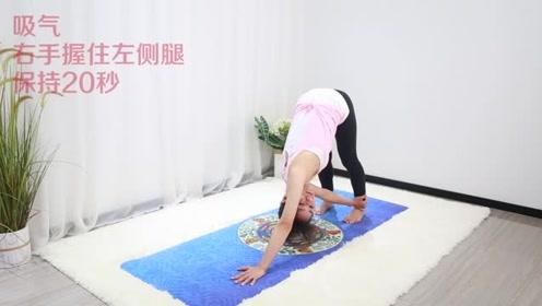 瑜伽教学:一组拉伸全身的动作,舒缓压力,瘦肚子瘦腿