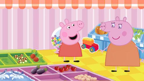 逛街途中佩奇哭闹要买新玩具车 猪妈妈教育孩子有妙招 玩具故事