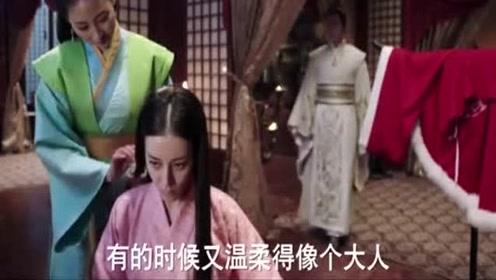 丽姬在背后说秦王坏话,秦王听见后,一招就将她收拾得服服帖帖