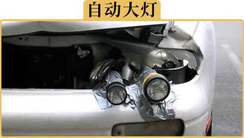 备胎说车:自动大灯到底有多好用