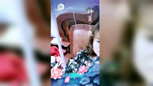 米虫修仙路的其它视频