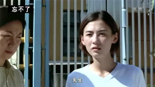忘不了:刘青云把古天乐的手机给了张柏芝!张柏芝很感激!