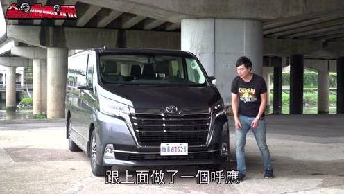 小哥讲解丰田Granvia,4排9座MPV,被称平民版埃尔法