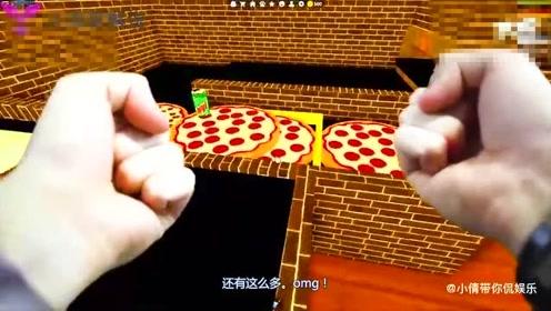 真人我的世界:这个商店的披萨太美味了!大白赶紧多吃了两个!