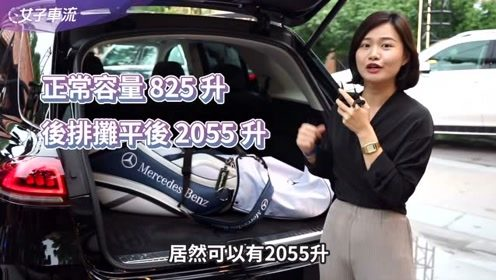 小姐姐讲解2020款奔驰GLE,直呼外观硬朗,中控大屏很智能