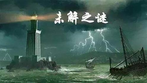 中国历史上的UFO事件,至今都是未解之谜