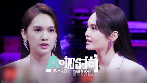 杨丞琳《心动2》造型减龄小V脸格外抢镜 戴同款耳饰秒变巴掌脸