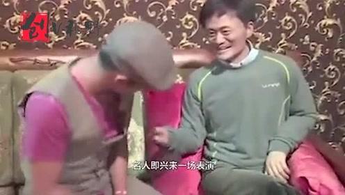 陈赫遇马云简直不要太逗!张口就要50亿,马云的反应亮了!
