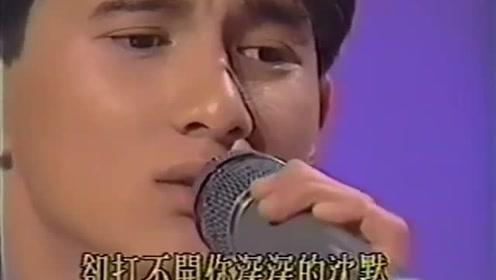 亚洲短视频_亚洲第一个偶像天团,25年前苏有朋给吴奇隆的惊喜!