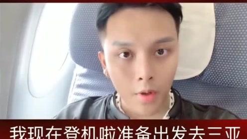 网红小猪要去三亚接韩安冉了,这是要和好吗?网友:炒作
