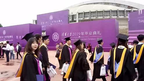 清华大学毕业典礼现场