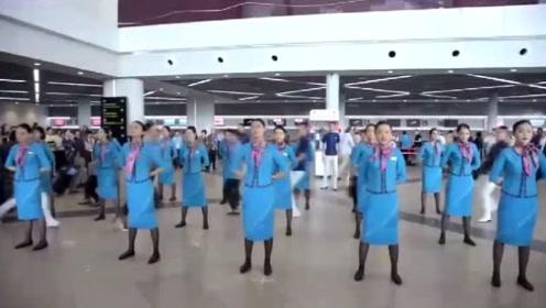 柬埔寨空乘小姐姐机场快闪,城里人真会玩!